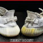 [ASMR] 'Cleaning' Adidas Yeezy Boost Triple White Sneakers -4k  satisfying Brush Shampoo Yellowing