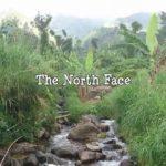 The North Face of Prau