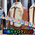 高円寺ゴリラの動画カタログ2020 未紹介?ジャケットのご紹介