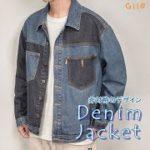 デニム ジャケット シャツ メンズ 服 ユニセックス 男性 女性 非対称 大きい サイズ ゆったり フード 付き 男 女 ファッション 33890829