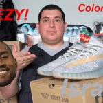 Best colors tone?! Yeezy 350 V2 ISRAFIL On Foot and Review! | DeafSneakerFilms