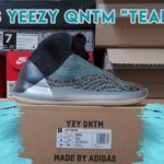 """ARE THE YEEZY QNTM DEAD? – Sneaker Review #99 – Adidas YEEZY QNTM """"Teal blue"""""""