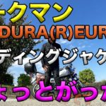 【CORDURA(R)EUROライディングジャケット 】ワークマン