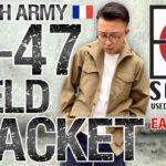 【SQUAT山形・仙台コラボ!】フランス軍M47ジャケットをご紹介!一生付き合えるミリタリージャケット!