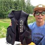 【SUP】(注意喚起)ライフジャケットの選び方と水辺での注意事項(前編)