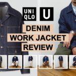 【UNIQLO U】30代後半の デニムワークジャケット 着回しコーデ&購入レビュー(ユニクロ U 秋冬 メンズ カラーコーデ提案)