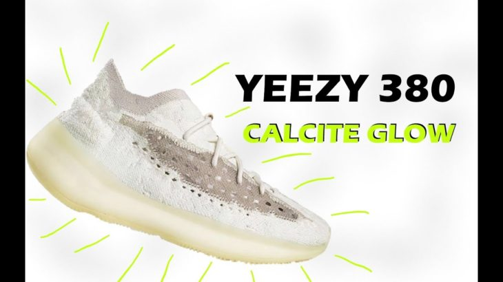 """Yeezy 380 """"Calcite"""" HOW TO COP!! Watch this BEFORE you buy!!"""