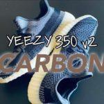 Adidas Yeezy Boost 350 V2 CARBON On Feet