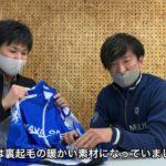 【製品紹介】冬用ジャケット3種の違いについて