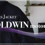 GOLDWIN ゴアテックスデニムジャケット まだ派手なジャケット着てるの?