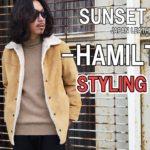【HAMILTON】真冬も暖かいレザージャケット スタイリングサンプルをショートクリップにしました!