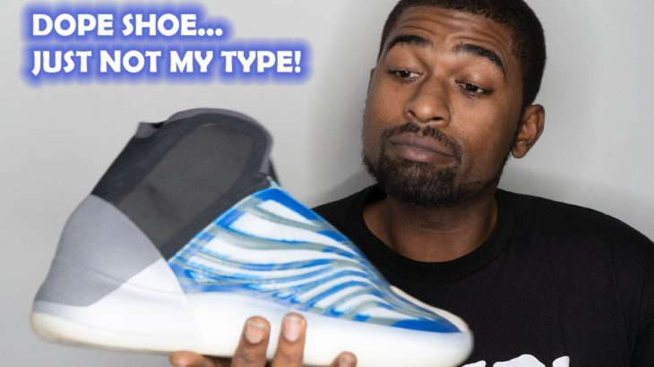 HAS ANYBODY EVER PLAYED A GAME IN THESE?!?! YEEZY QUANTUM BASKETBALL FROZEN BLUE UNBOXING!!