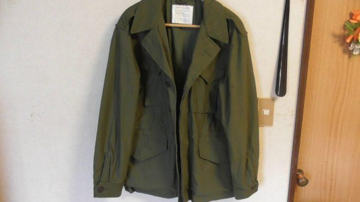 M1943フィールドジャケット