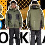 真冬の釣り防寒着にワークマンの防風防寒ジャケットを購入したレビュー(イージスからの乗り換え)