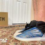 Adidas Yeezy Quantum Frozen Blue