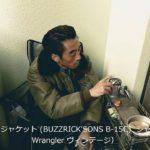 フライトジャケット (BUZZ RICK'SONS B-15C)  70's Wrangler デニムシャツ  / 【2015- 1130】