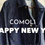 【COMOLI】究極のデニムワークジャケット21SS購入しました!徹底レビュー&4コーデ解説/コモリ/AURALEE/CIOTA/AUBERGE