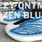 Los mejores Yeezy UNDER RETAIL – Review Yeezy QNTM Frozen Blue