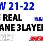 REW 21-22 INSANE 3 LAYER ジャケット 商品説明