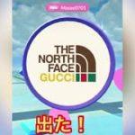 THE NORTH FACE x GUCCI のアバターをゲット!