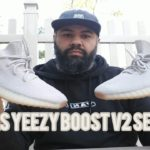 TUESDAY SHOESDAY: ADIDAS  YEEZY BOOST 350 V2 SESAME F99710