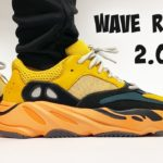 UGLY Wave Runner? Adidas YEEZY Boost 700 Sun ON FEET Review!