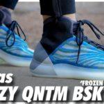 adidas YEEZY QNTM BSKTBL Frozen Blue