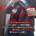 【雑誌付録】mozフリースジャケット セブンイレブン セブンネット限定