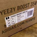 Обзор Adidas Yeezy Boost 350 V2 Citrin