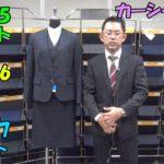 カーシーカシマクラシコグレンプレイドEAJ807ジャケット