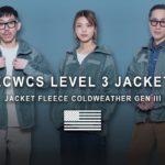 【米軍の定番フリース】ECWCS LEVEL 3 JACKET – POLARTEC フリースジャケット