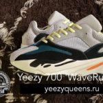 Fake | Yeezy 700 'WAVERUNNER'