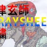 【米津玄師】STRAYSHEEPジャケットイラスト刺繍で描いてみた☆