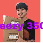 Yeezy 350 😍🥰