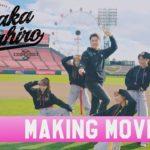 ももいろクローバーZ / ALBUM『田中将大』ジャケットMAKING MOVIE