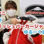 【クシタニ】新作フルメッシュパーカージャケットをゆるーく紹介【kushitani】※店舗でお手伝い