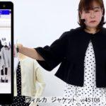 【商品紹介】ヴィルカ ジャケット vi45106