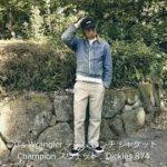 デニムジャケット (70's Wrangler ランチ ジャケット)   Dickies 874   【2021 – 0107B】