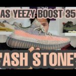 ADIDAS YEEZY BOOST 350 V2 ASH STONE | UNBOXING AND REVIEW