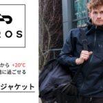 最新作 GEMINIジャケット 近日登場!詳細は【OROS JAPAN】公式ストア特設ページにて!