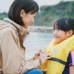 子供用ライフジャケット コヒロ【LC1 BSJ220】 製品紹介