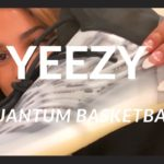 YEEZY QUANTUM | Shoe Unboxing & First Impressions