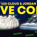 Yeezy 450 Cloud LIVE COP! 12 Pairs! Jordan 1 University Blue | Sole AIO, WhatBot, Dashe SNEAKER BOTS