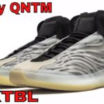 Yeezy Quantum Basketball Shoe COP or DROP Sole Status