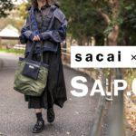 【sacai女子】新作!sacai×APCデニムジャケット&トートバッグ