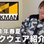 【最新】ワークマンの新しい多機能な春夏バイクウェア紹介!〜ジャケット編〜【ライダー向け
