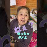 おばあさまとダメージジーンズジャケット