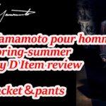 【yohji yamamoto】ヨウジヤマモト21SS D納期 リネンシルクジャケットがクールすぎる!