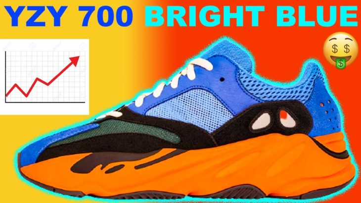 $400 PROFIT!! HOLD YEEZY 700 BRIGHT BLUE // YEEZY 700 BRIGHT BLUE SELL OR HOLD & RESELL PREDICTIONS