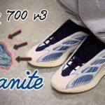 """아디다스 이지 700 """"카야나이트"""" 리뷰 + 착샷 / Adidas Yeezy 700 V3 """"Kyanite"""" Review + On-Feet"""